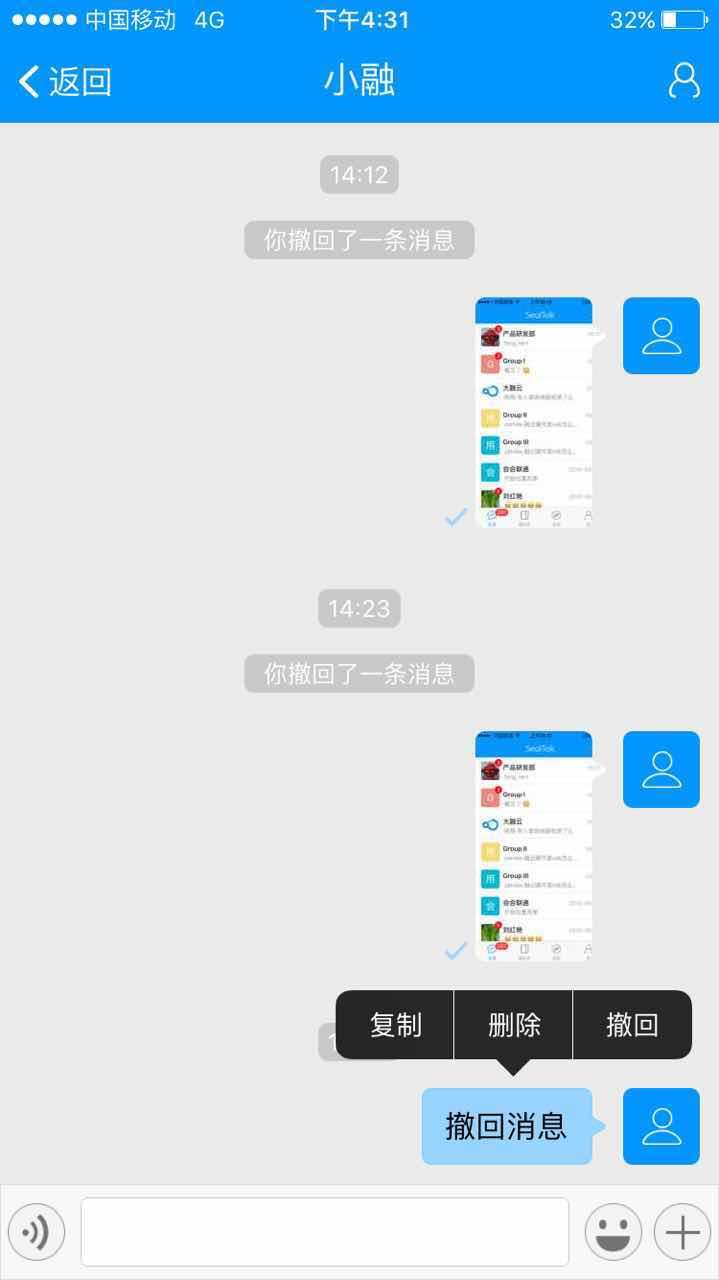 message_3.jpeg